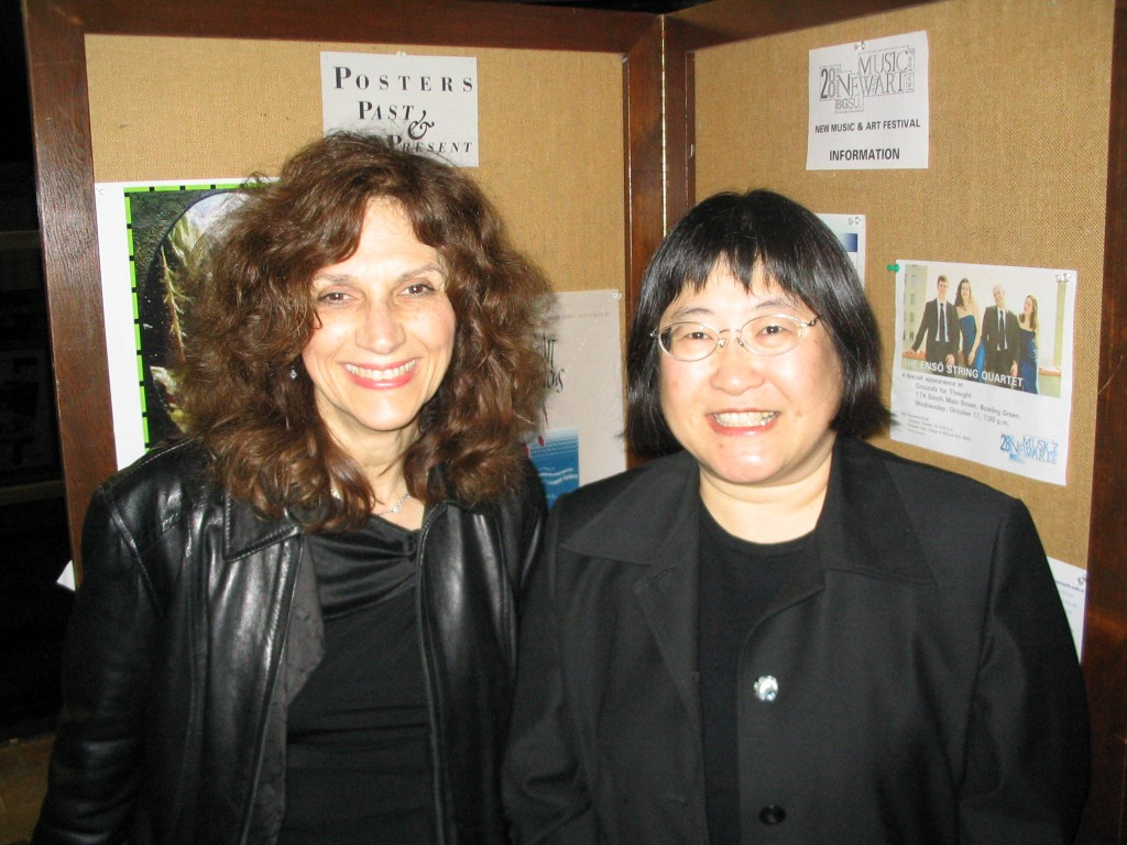 Marilyn Shrude with Chen Yi, BGSU New Music Festival
